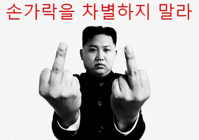 Re: 一番悪い指はどの指かな?