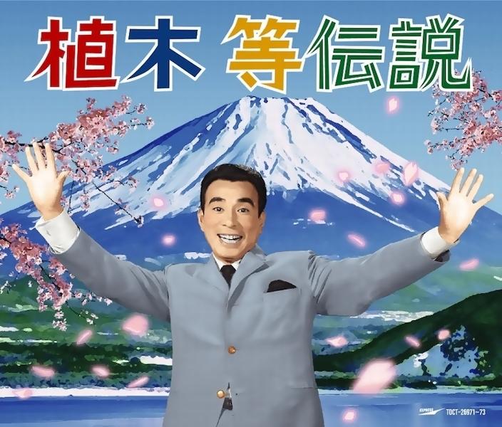Re: 三重県