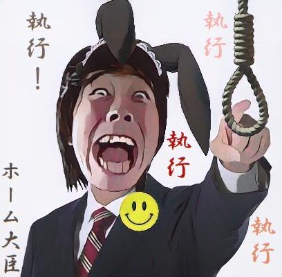 Re: ホーム大臣