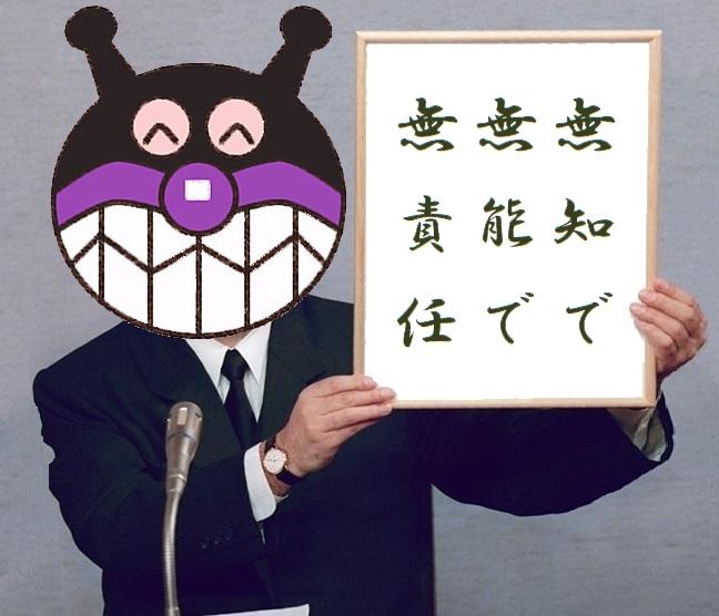 Re: 弱者虐待